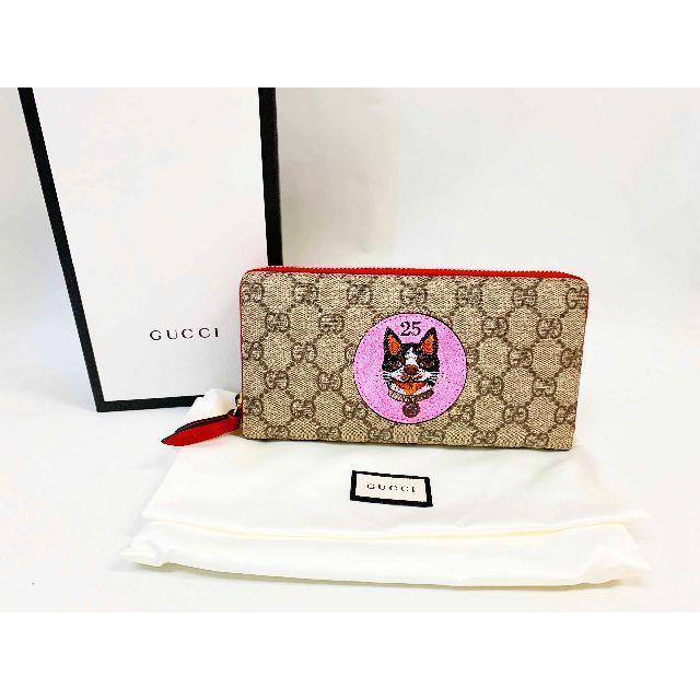 パネライスーパーコピー,Gucci-グッチ GGスプリーム ジップアラウンドウォレット(0285-02)の通販