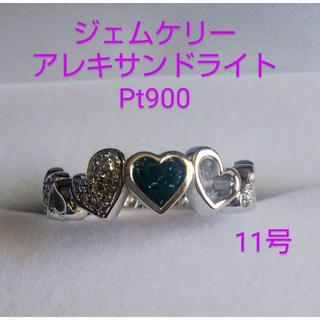 【磨仕上】ジェムケリー アレキサンドライト 0.376ct Pt900 リング(リング(指輪))