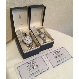 セイコー(SEIKO)の【新品未使用】ペアウォッチ SEIKO LUKIA セイコー ルキア (腕時計(アナログ))