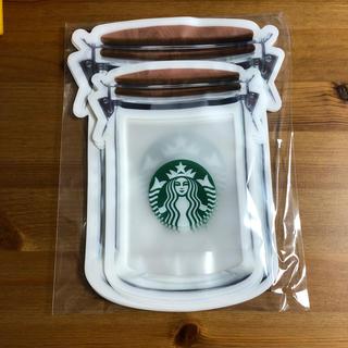 スターバックスコーヒー(Starbucks Coffee)のスターバックス ジッパーバック(日用品/生活雑貨)
