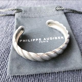 フィリップオーディベール(Philippe Audibert)のフィリップオーディベール バングル シルバー(ブレスレット/バングル)