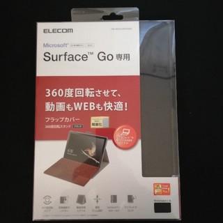 Surface Go 10inch フラップカバー ケース ブラック(タブレット)