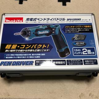 マキタ(Makita)のマキタ DF012DSHX(その他)