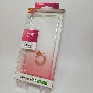 iPhone11 Pro Max 6.5inch ハードケース リング付き(iPhoneケース)