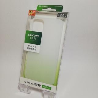 iPhone11 Pro Max 6.5inch シリコンケース(iPhoneケース)