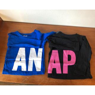 アナップキッズ(ANAP Kids)のANAP KIDS 長袖 Tシャツ  2枚セット(Tシャツ)
