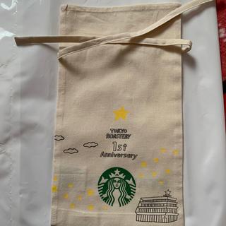 スターバックスコーヒー(Starbucks Coffee)のスタバ コーヒージャーニー(その他)