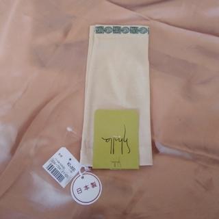 シビラ(Sybilla)のシビラ 手袋刺繍親指だけ ベージュ 新品未使用(手袋)