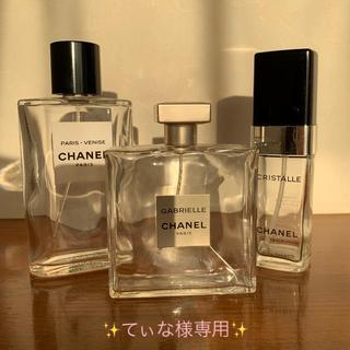シャネル(CHANEL)のCHANEL 香水 空き瓶 3本セット(容器)
