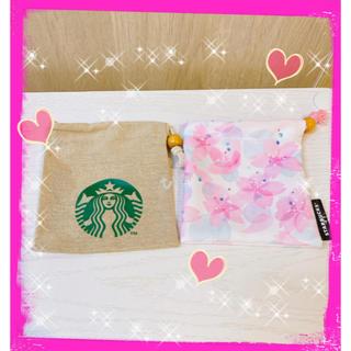 Starbucks Coffee - SALE❗️ レア❗️スターバックス☆ミニ巾着☆2点セット