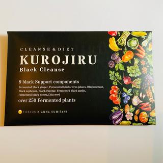 ファビウス(FABIUS)のKUROJIRUクロジル Black Cleanse  90g(ダイエット食品)