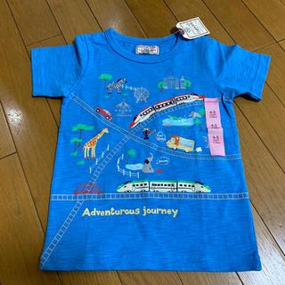110 マザウェイズ 新幹線 Tシャツ
