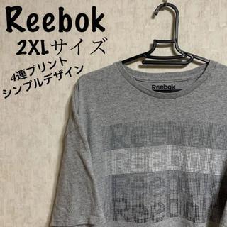 Reebok - 【Reebok】Reebok4連プリント グレー 2XL
