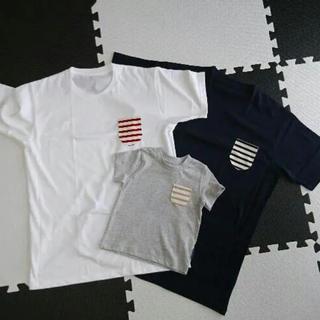 SAKI様専用★親子ペアTシャツ(Tシャツ(半袖/袖なし))