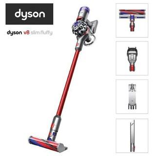 Dyson - ダイソンV8 slim fluffy 新品未使用 Dyson SV10KSLM