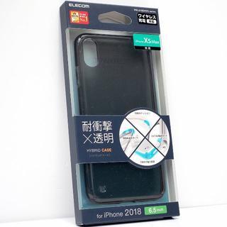 iPhone XS Max 用 耐衝撃 ハイブリッドケース 透明(黒系)(iPhoneケース)