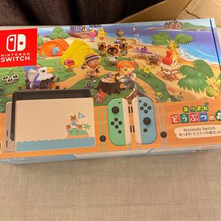 ニンテンドースイッチ(Nintendo Switch)のNintendo Switch あつまれ どうぶつの森セット/(家庭用ゲーム機本体)