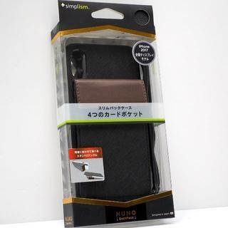iPhone X 用 ケース バックカバー カードケース付 黒(iPhoneケース)