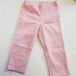 GU - キッズ ピンク クロップド パンツ 120cm