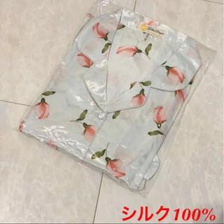 シルクパジャマ ロングパンツ上下セット 絹100% Mサイズ(パジャマ)