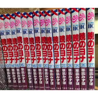 白泉社 - 暁のヨナ 13〜27巻