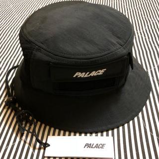 Supreme - PALACE UTILITY SHELL BUCKET HAT