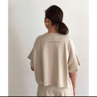 トゥデイフル(TODAYFUL)のtodayful I DON'T MIND Tシャツ/ベージュ(Tシャツ/カットソー(半袖/袖なし))