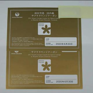 ジャル(ニホンコウクウ)(JAL(日本航空))のJAL サクララウンジ チケット 1枚(その他)