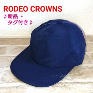 ロデオクラウンズ(RODEO CROWNS)の6Pキャップ♡RODEO CROWNS ロデオクラウンズ  新品 タグ付き(キャップ)