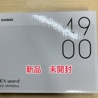 CASIO - 電子辞書 CASIO XD-SR4900-WE