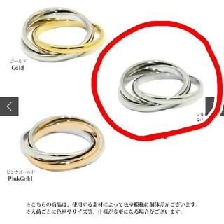 未使用 未開封 サージカルステンレス リング 指輪 11号 3連 シルバー(リング(指輪))