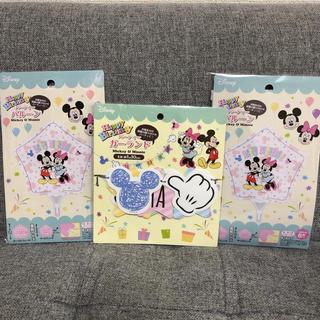 ディズニー(Disney)のHappybirthday ガーランド&パーティーバルーン(ガーランド)