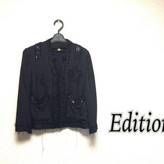 エディション(Edition)のEdition☆ジャケット(ノーカラージャケット)