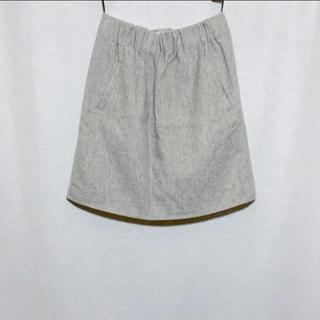 プラステ(PLST)の【極美品】PLST プラステ ウールスカート レディース(ひざ丈スカート)