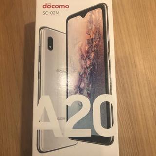 ギャラクシー(Galaxy)の【MD21様専用】Galaxy A20 ホワイト 32 GB docomo(携帯電話本体)