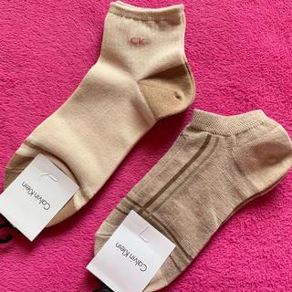 カルバンクライン(Calvin Klein)のカルバンクライン 靴下セット(ソックス)