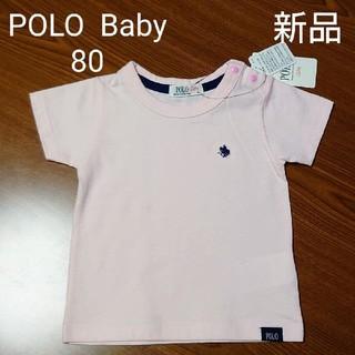 POLO RALPH LAUREN - 【新品】POLO  Baby  半袖Tシャツ 80
