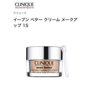 クリニーク(CLINIQUE)のクリニーク  イーブン ベター クリーム メークアップ クリームファンデーション(ファンデーション)