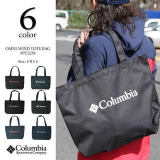 コロンビア(Columbia)のPU2239 コロンビア トートバッグ 大人気(トートバッグ)