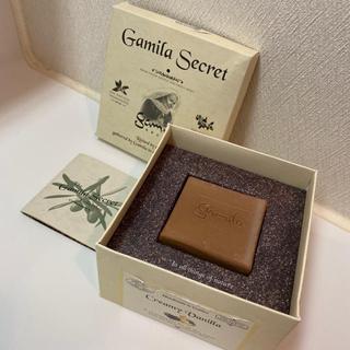 ガミラシークレット(Gamila secret)のガミラシークレット 石鹸(ボディソープ/石鹸)