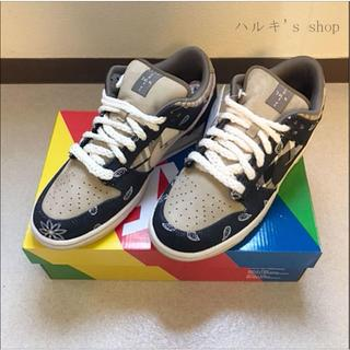 ナイキ(NIKE)の☆新品☆NIKE SB DUNK LOW PRM QS TRAVIS 27.0(スニーカー)