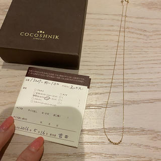 ココシュニック(COCOSHNIK)のCOCOSHNIK ネックレス(ネックレス)