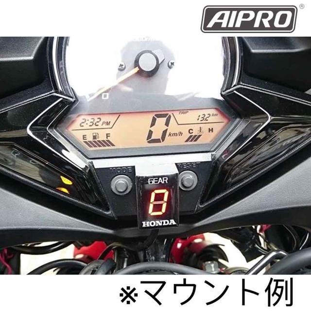 アイプロ製★シフトインジケーター APH6 【青】 CBR250R 自動車/バイクのバイク(パーツ)の商品写真
