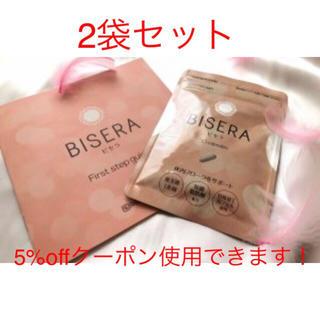 送料無料❗️新品未開封❗️ビセラ 2袋(ダイエット食品)