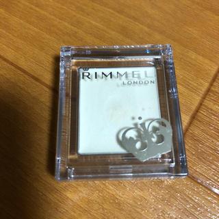 リンメル(RIMMEL)のリンメル プリズムクリームアイカラー 001(アイシャドウ)
