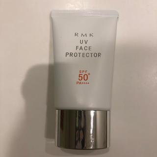 アールエムケー(RMK)のRMK UVフェイスプロテクター(日焼け止め/サンオイル)