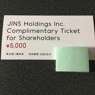 ジンズ(JINS)のjins 株主優待 5000円(ショッピング)