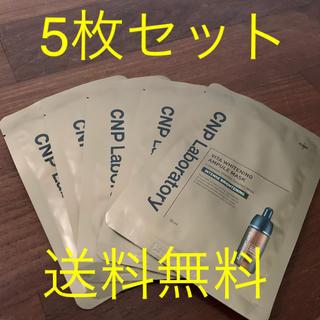 チャアンドパク(CNP)のビタ ホワイトニング アンプルマスク 5枚(パック/フェイスマスク)