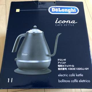 デロンギ(DeLonghi)のDeLonghi KBOE1220J-GY 新品未使用(電気ケトル)