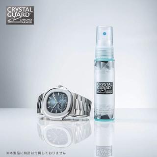 クリスタルガード クロノアーマー 30ml 腕時計用クリーナー(洗剤/柔軟剤)